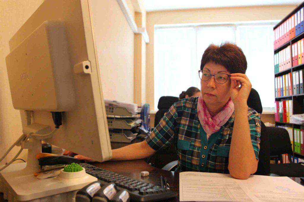 Офис во Владивостоке Дон Логистик